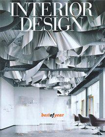 Best of Year magazine featured Betty Wasserman's interior designs